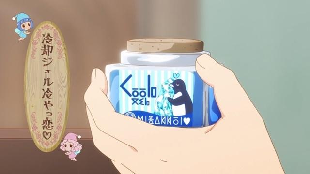 夏アニメ『チート薬師のスローライフ~異世界に作ろうドラッグストア~』第3話より先行場面カット・あらすじが公開!