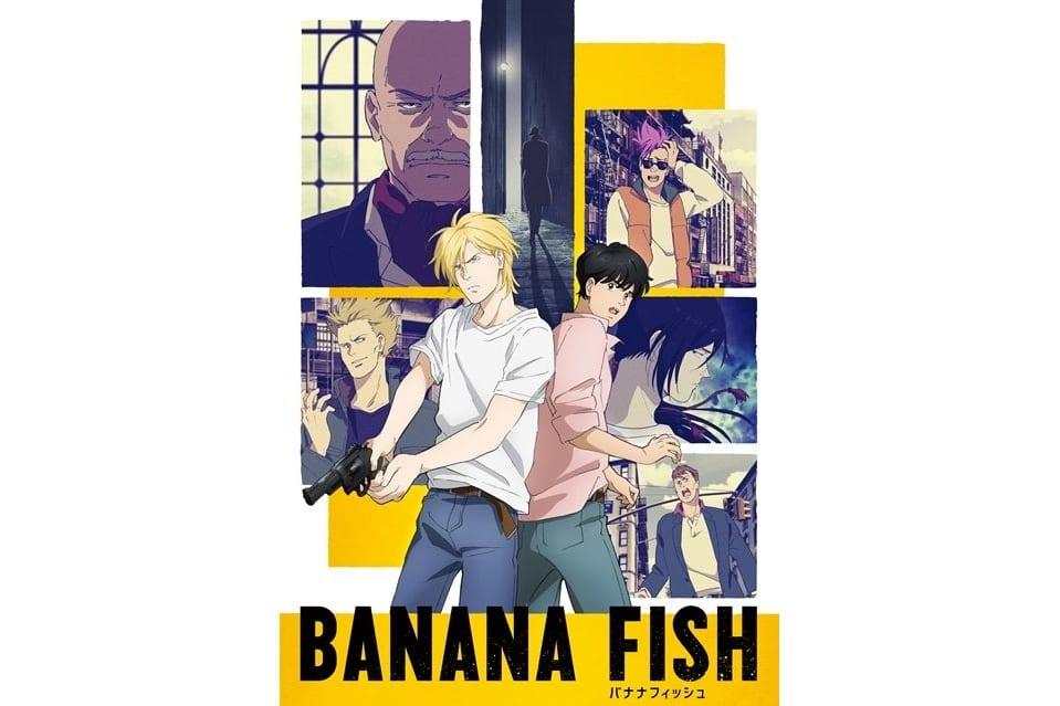 アニメ『BANANA FISH(バナナフィッシュ)』感想・レビューまとめ [みんなで選ぶ人気名作アニメアンケート結果]