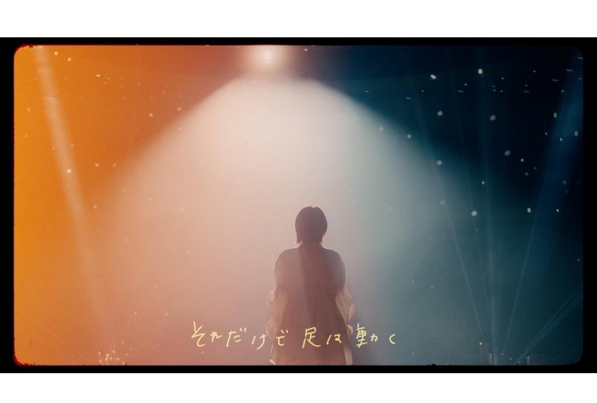 斉藤朱夏 1stアルバムより初作詞曲「ワンピース」ショートMV公開