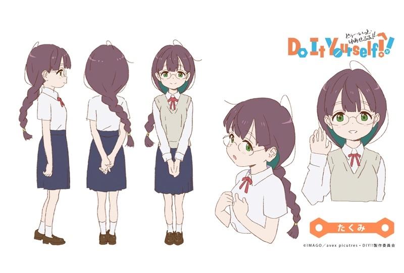 オリジナルアニメ『Do It Yourself!!』たくみ/日蔭匠 キャラクター情報公開
