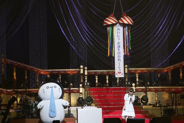 声優・鈴木愛奈さん、1st Live TourのライブBD発売決定! 約2年ぶりとなる2ndアルバム発売も発表-2