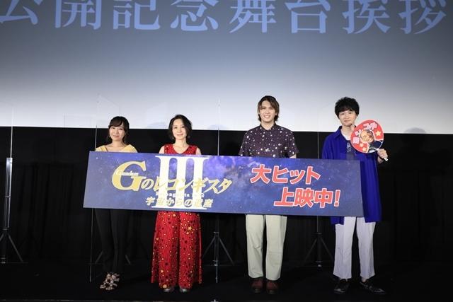 ▲左から高垣彩陽さん、嶋村侑さん、石井マークさん、逢坂良太さん