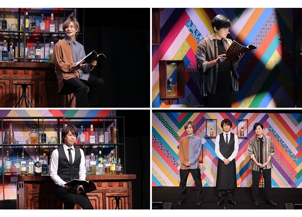 リーミュ第4弾「池袋ナイトアウルテールズ2」初日公演の公式レポ到着!