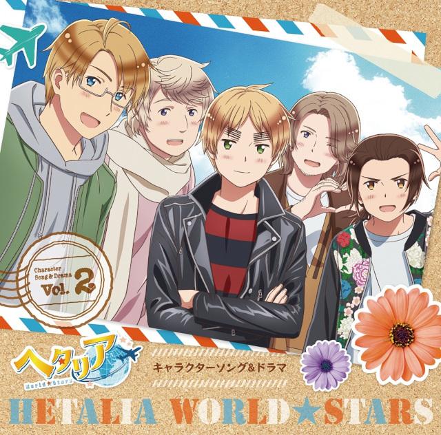『ヘタリア World★Stars』の感想&見どころ、レビュー募集(ネタバレあり)-1