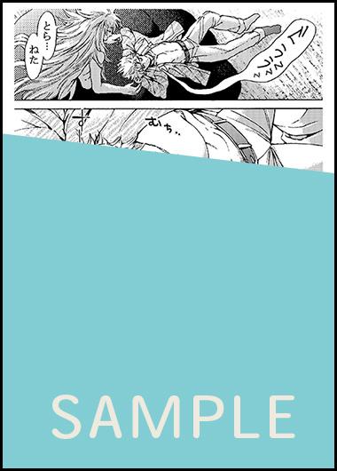 「秒で分かるBL」1周年記念フェアがSTART★ akabeko先生、ひじき先生ら豪華執筆陣によるオール描き下ろし6PマンガリーフレットをGETしよう!