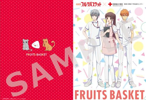 『フルーツバスケット 2nd season』の感想&見どころ、レビュー募集(ネタバレあり)-1