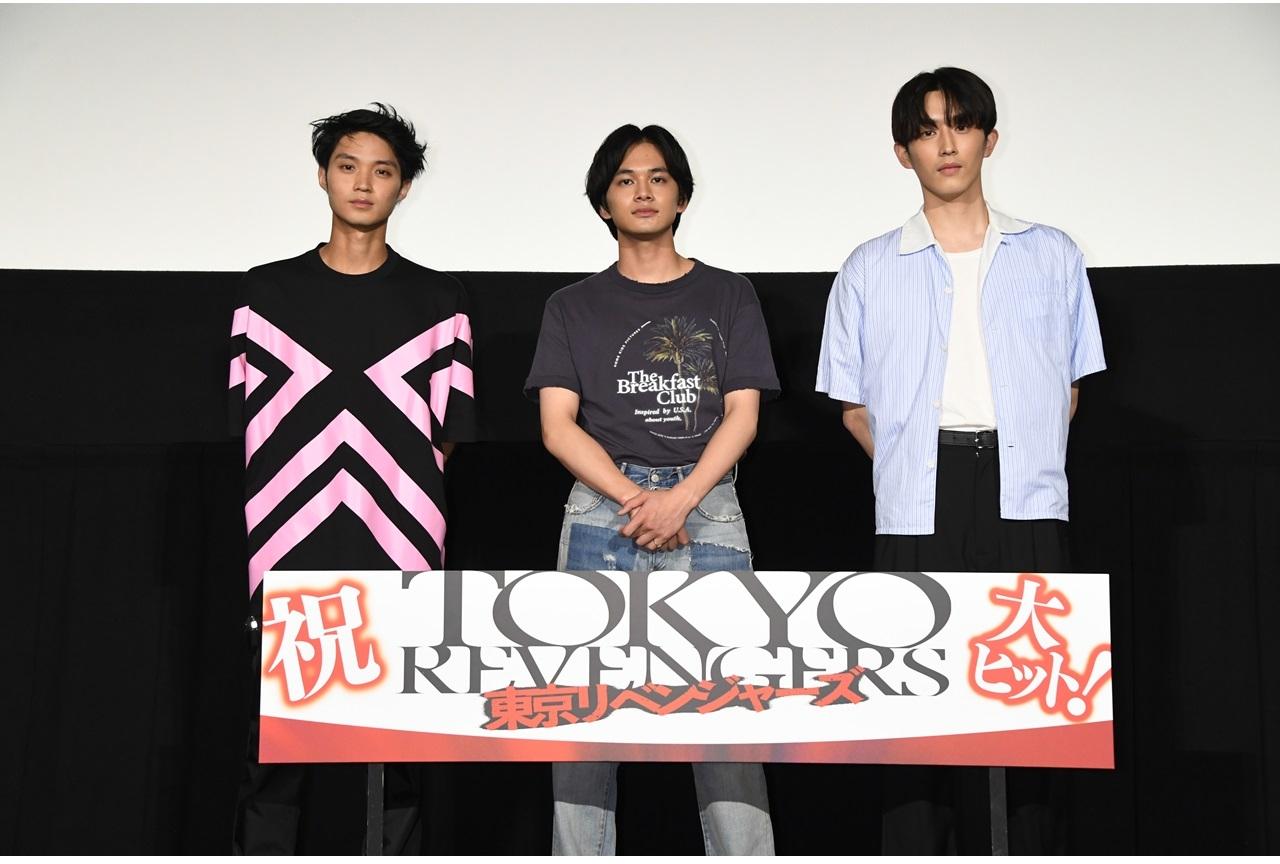 実写映画『東京リベンジャーズ』北村匠海ら登壇イベ公式レポ到着