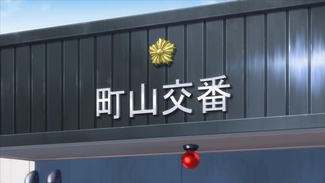 ハコヅメ~交番女子の逆襲~-2