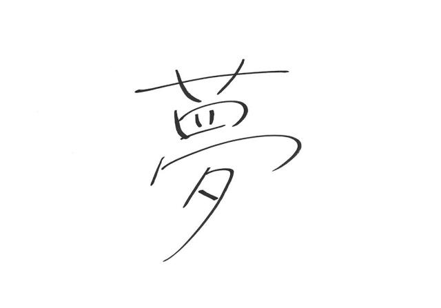 小野寺先生の言葉は私にも刺さる言葉――夏アニメ『かげきしょうじょ!!』杉本紗和役・上坂すみれさん×山田彩子役・佐々木李子さん 対談 厳しい世界に身を投じたキャラクターたちへ共感【連載第4回】-7