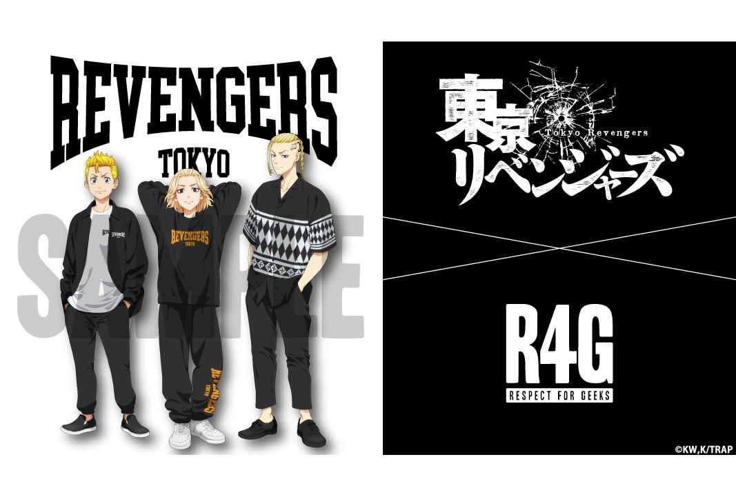 『東京リベンジャーズ』R4Gとのコラボグッズ第2弾が登場