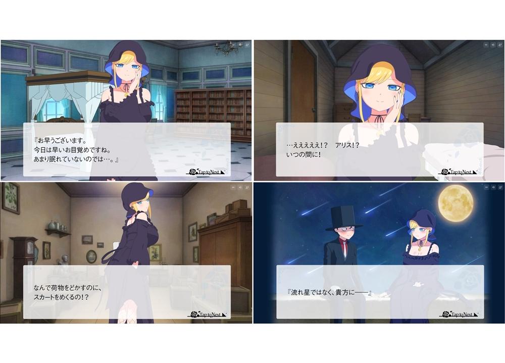 夏アニメ『死神坊ちゃんと黒メイド』の恋愛SLGが公式サイトにて公開!