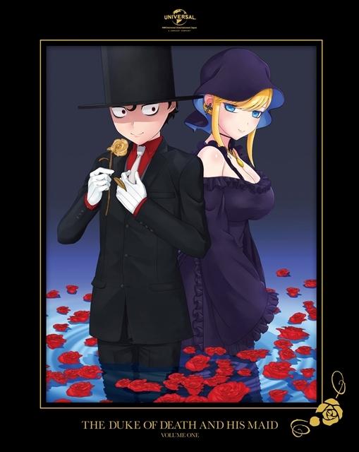 夏アニメ『死神坊ちゃんと黒メイド』の恋愛シミュレーションゲームが公式サイトにて公開! 声優・花江夏樹さん&真野あゆみさんによるフルボイス仕様、TrueENDをクリアすると……
