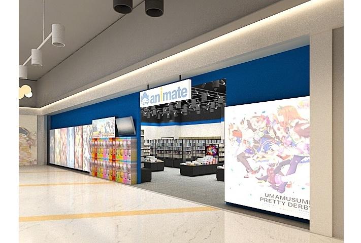 台湾アニメイト新店「大直ATT店」が8/27開店