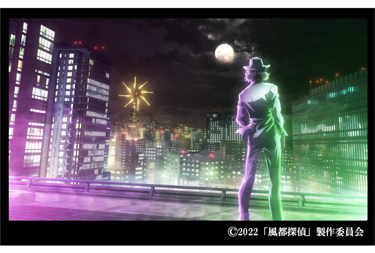 アニメ『風都探偵』作品イメージボードが公開!制作はスタジオKAI