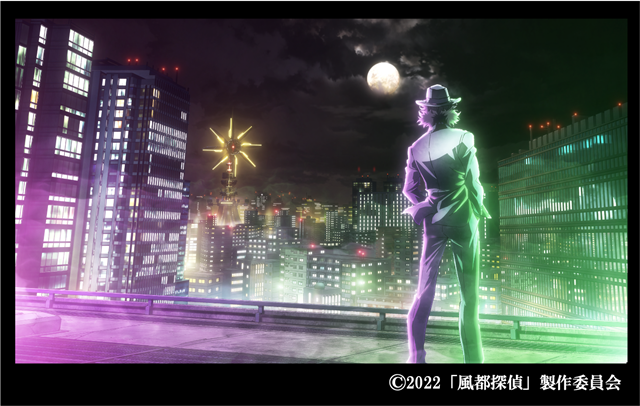 アニメ『風都探偵』より、作品イメージボードが公開! 制作は『ウマ娘 Season 2』『スーパーカブ』のスタジオKAIに決定-1