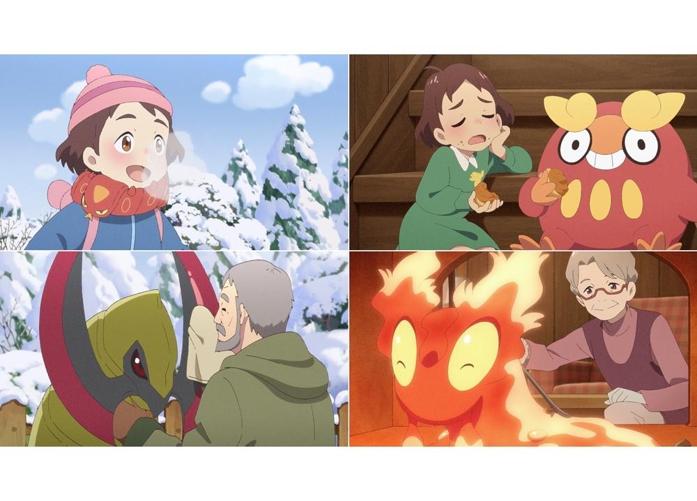 新作ポケモンアニメ『ぽかぽかマグマッグハウス』配信、出演声優は三浦千幸!