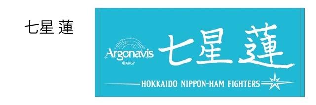 『アルゴナビス from BanG Dream!』の感想&見どころ、レビュー募集(ネタバレあり)-2