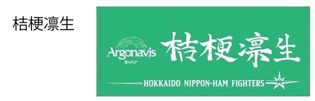 『アルゴナビス from BanG Dream!』の感想&見どころ、レビュー募集(ネタバレあり)-6