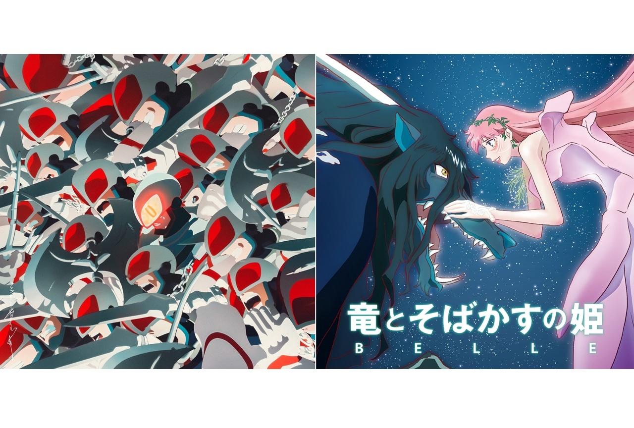アニメ映画『竜とそばかすの姫』楽曲がシングル&アルバムともに1位獲得