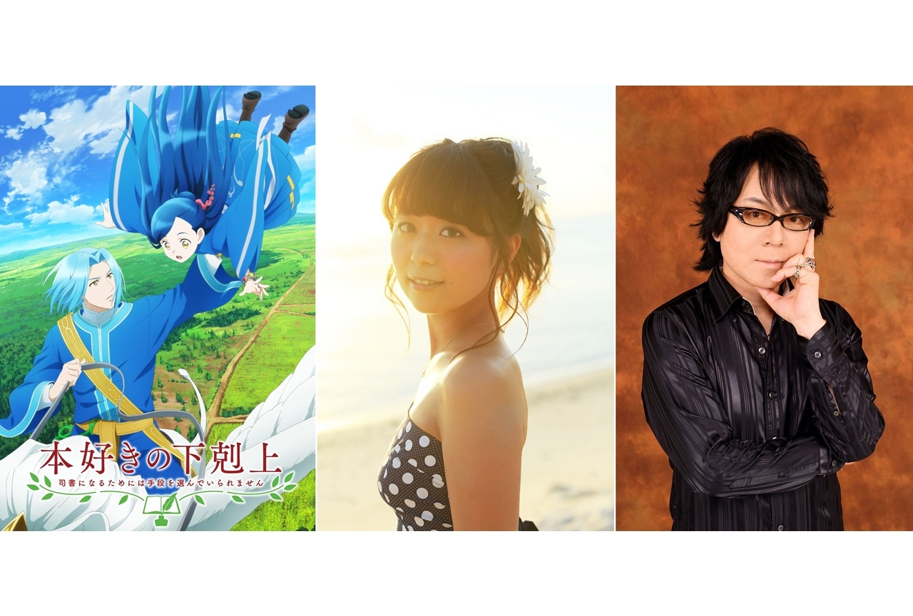TVアニメ『本好きの下剋上』第3期が2022年春より放送開始決定