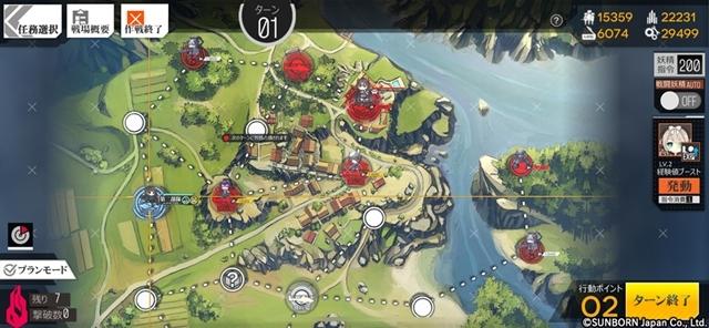 ▲マップごとの任務目標を達成することでクリアとなる。配置されているマスには様々なギミックがある。配置や効果を考えながら攻略しよう