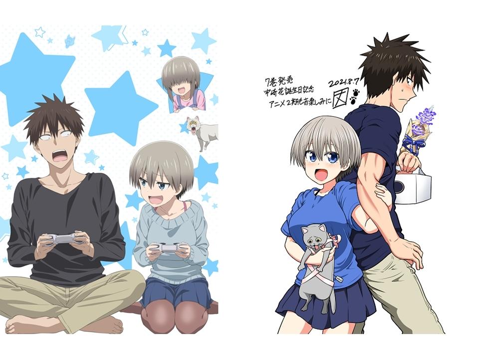 TVアニメ『宇崎ちゃんは遊びたい!』第2期の放送時期は2022年に決定、スペシャルビジュアル公開!