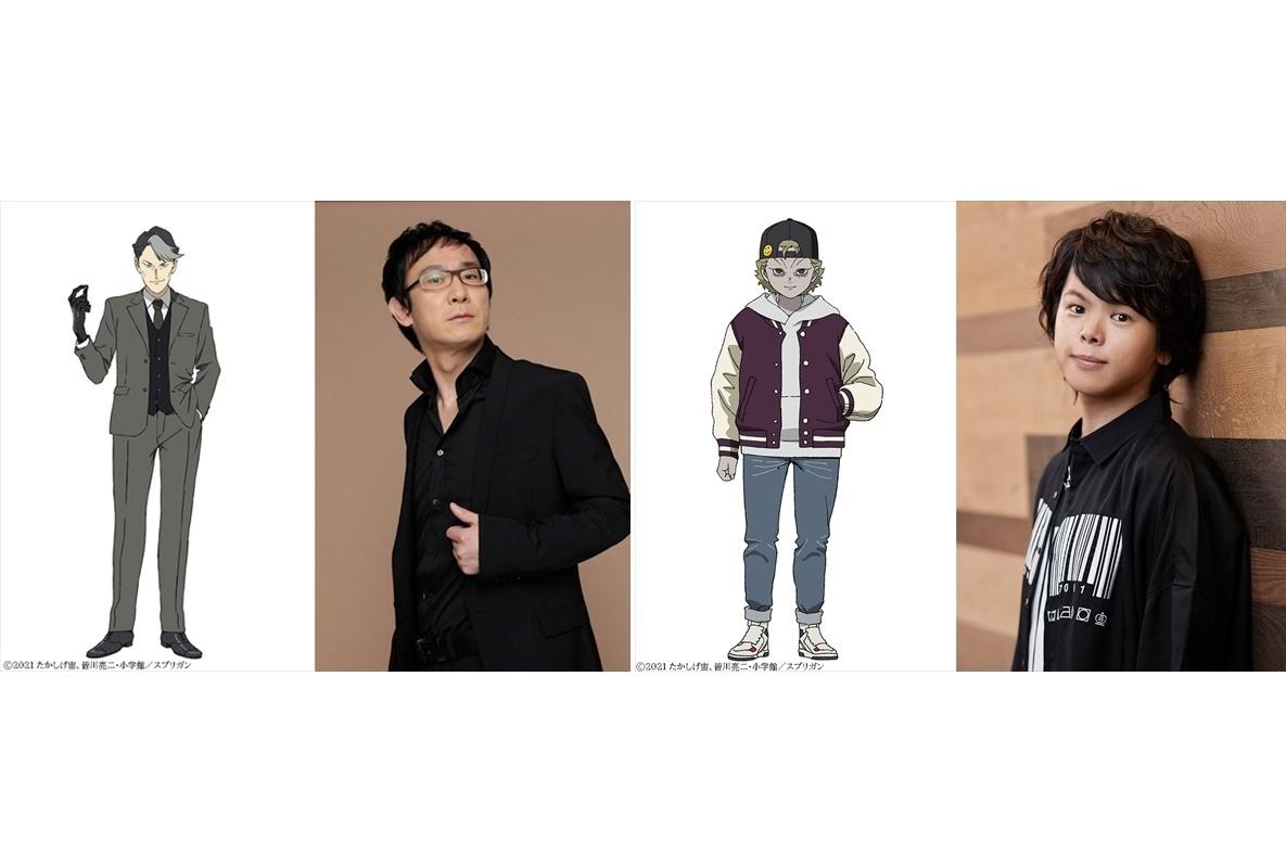アニメ『スプリガン』声優・成田剣、村瀬歩が出演決定!コメント到着