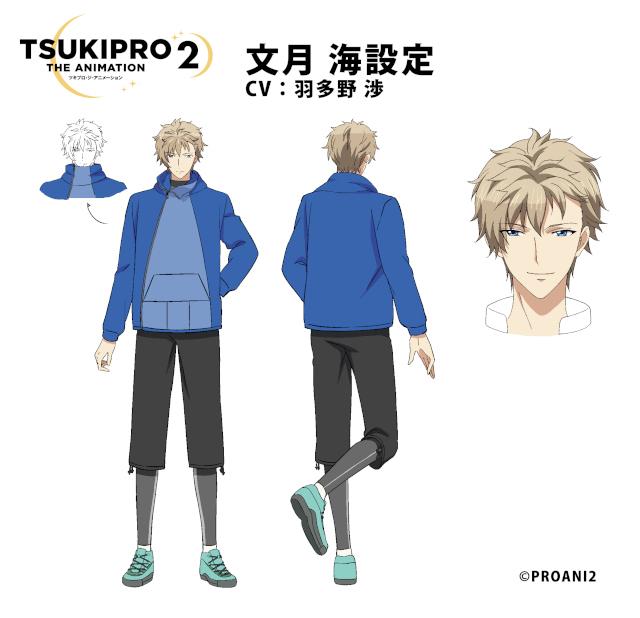 『TSUKIPRO THE ANIMATION』の感想&見どころ、レビュー募集(ネタバレあり)-17