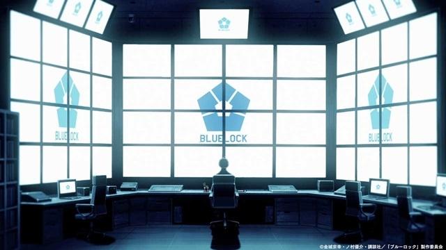 漫画『ブルーロック』2022年TVアニメ化決定! 声優・浦和希さん、海渡翼さん、小野友樹さん、斉藤壮馬さんがメインキャラクターとして出演決定&コメント到着! ティザービジュアル・PVなども解禁