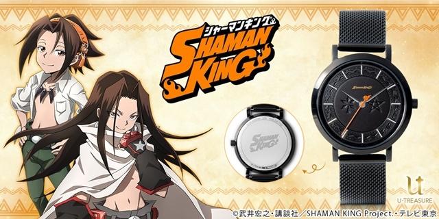 SHAMAN KING-1