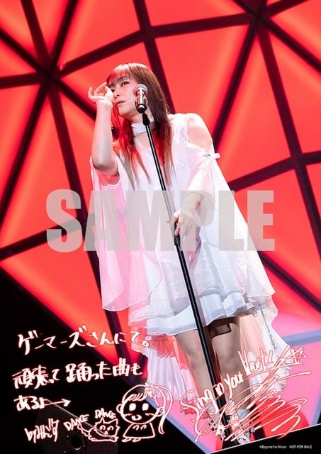 声優・今井麻美さんのライブBD&DVD「今井麻美 Live2020 Sing in your heart」よりジャケ写解禁! アニメイト&ゲーマーズの店舗特典も公開