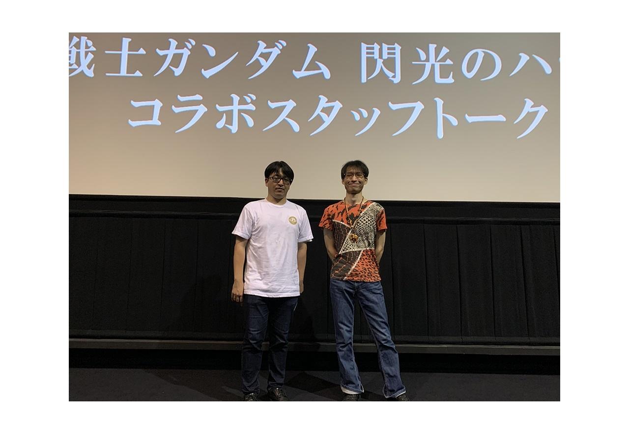 劇場版『Gのレコンギスタ Ⅲ』『閃光のハサウェイ』コラボトークイベ公式レポ到着