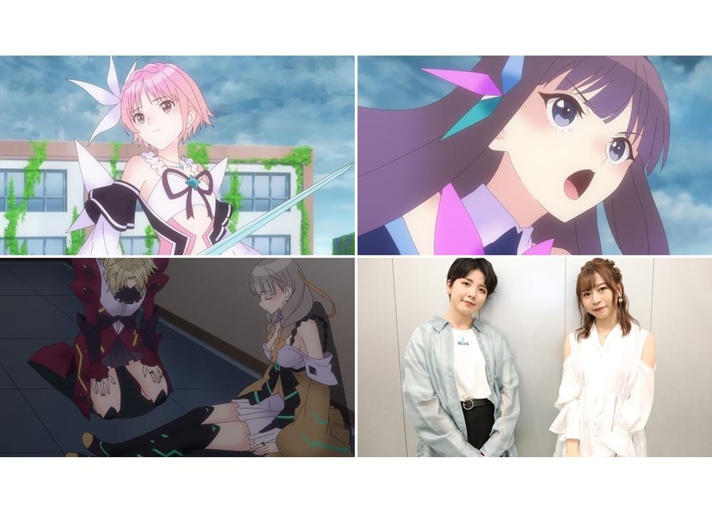 TVアニメ『ブルリフR』第19話先行カット公開!声優・玉城仁菜&田辺留依の公式インタビュー到着