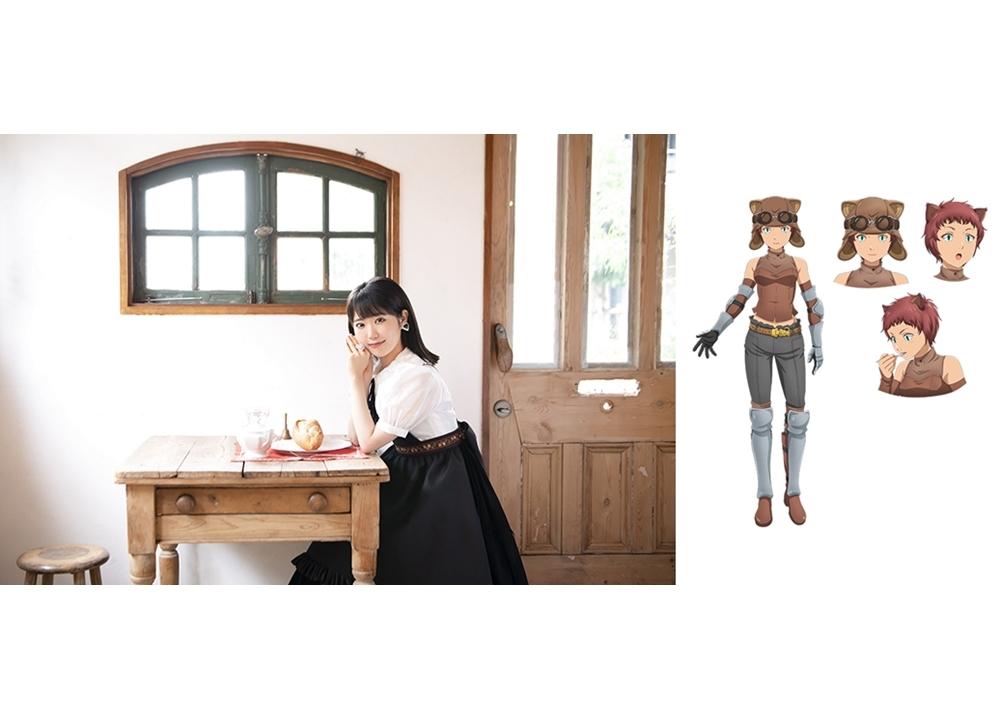 秋アニメ『異世界食堂2』声優・東山奈央がEDテーマを担当、ヒルダ役として出演決定