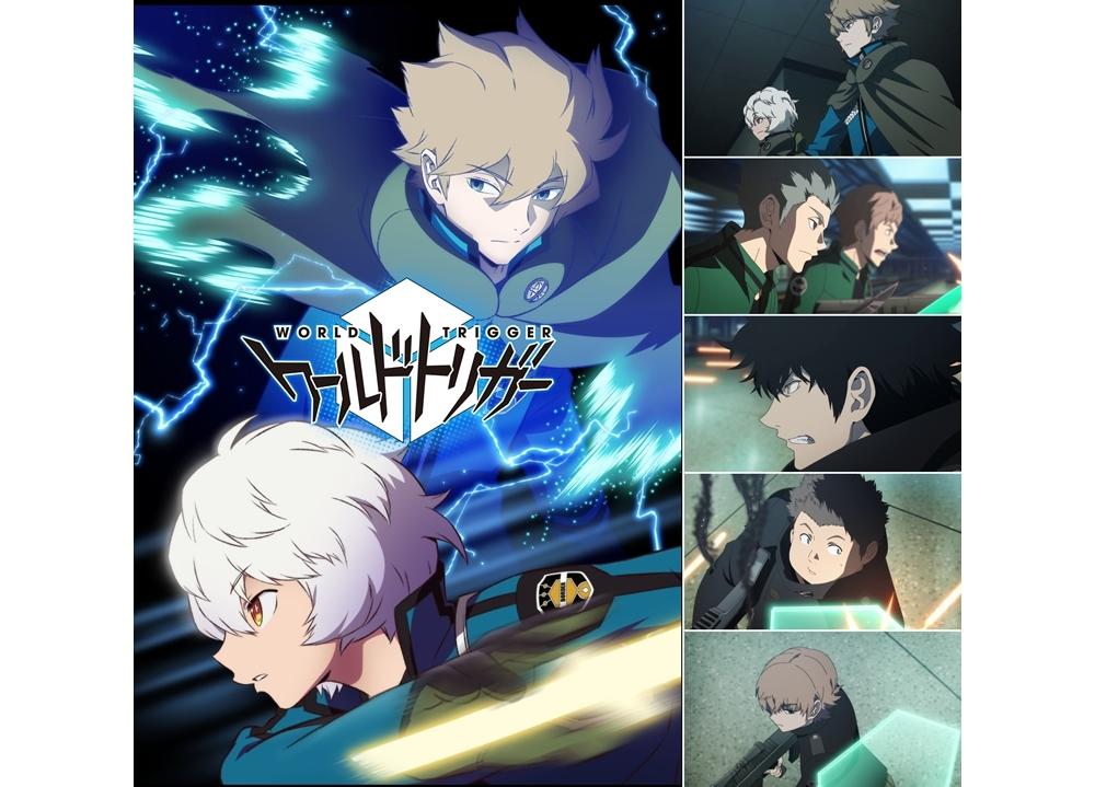 TVアニメ『ワールドトリガー』3rdシーズンが、2021年10月9日放送決定!