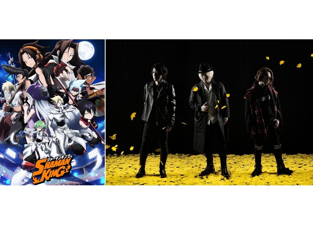 春アニメ『SHAMAN KING』第3弾EDテーマにsajiの「ハヅキ」が決定、10月下旬にオンエア予定!
