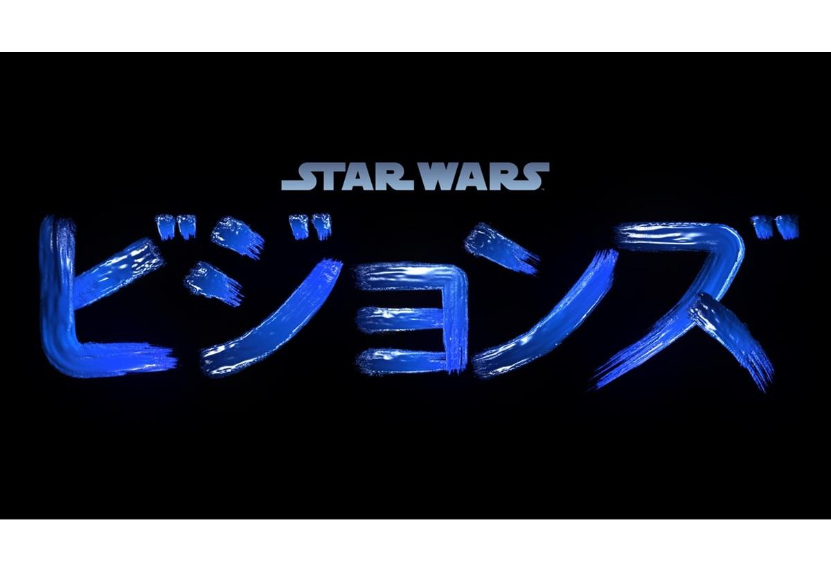 『スター・ウォーズ』日本語グローバル予告&英語吹替版が完成