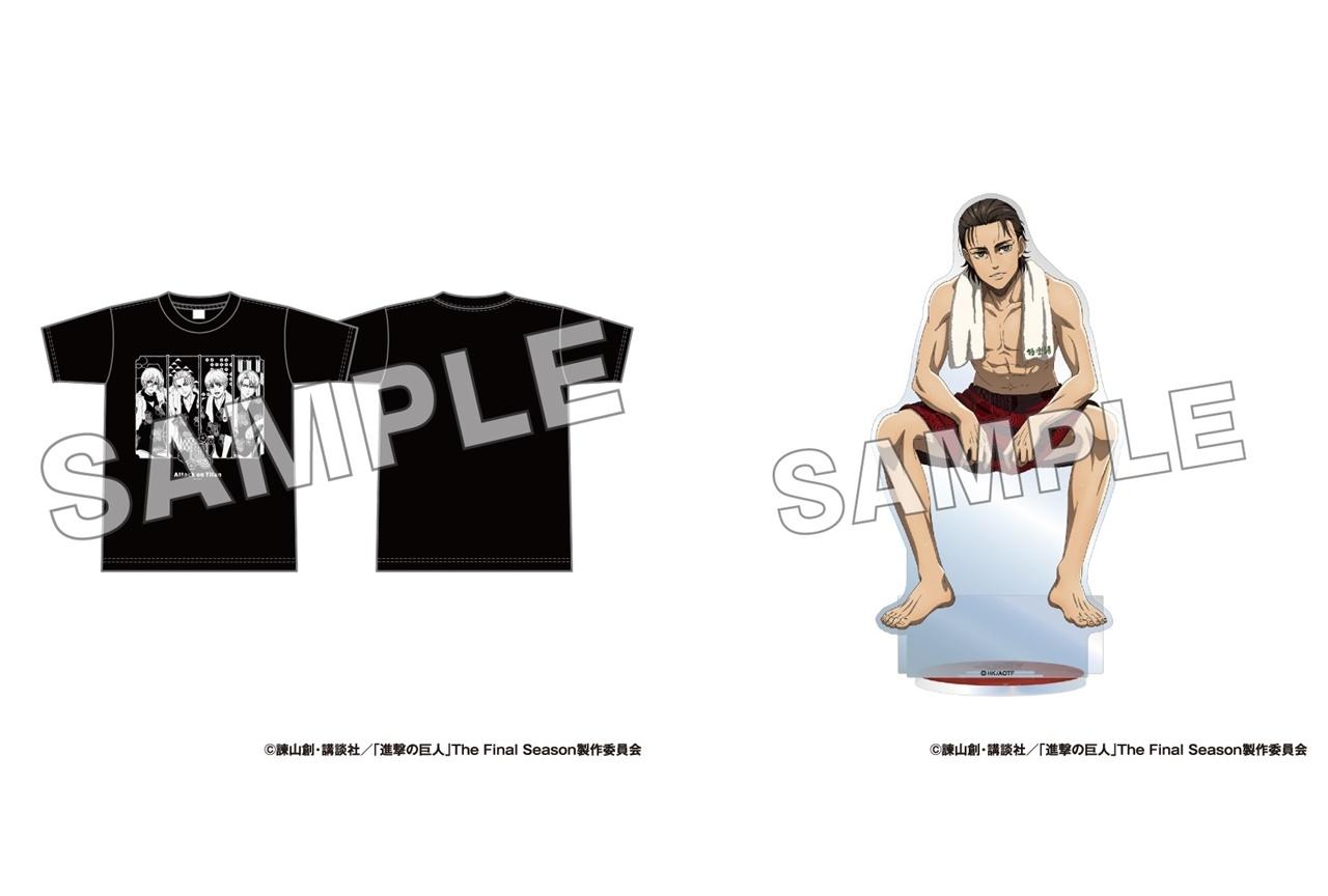 『進撃の巨人』と「極楽湯」のコラボ商品がアニメイト通販に登場
