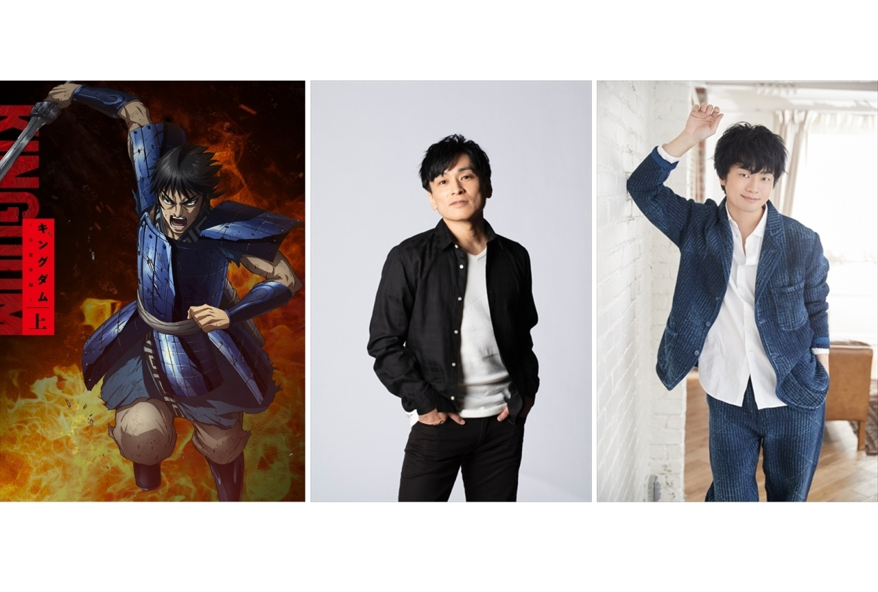 TVアニメ『キングダム』-合従軍編- 森田成一×福山潤 W主人公対談