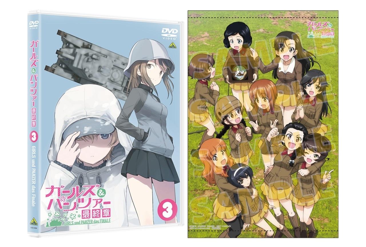 『ガルパン 最終章』第3話のBD&DVDが12/24発売