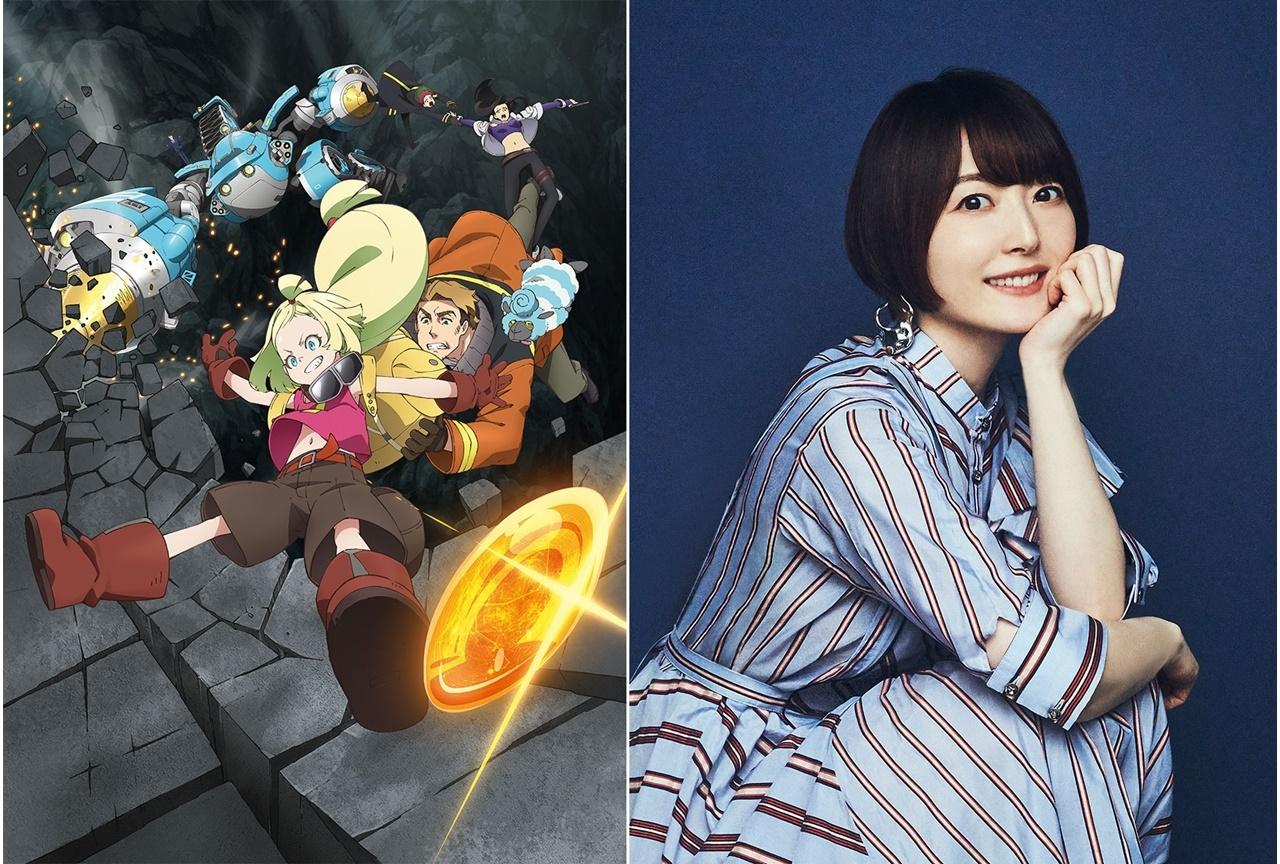 秋アニメ『サクガン』第1・2話先行上映会に花澤香菜の登壇が決定