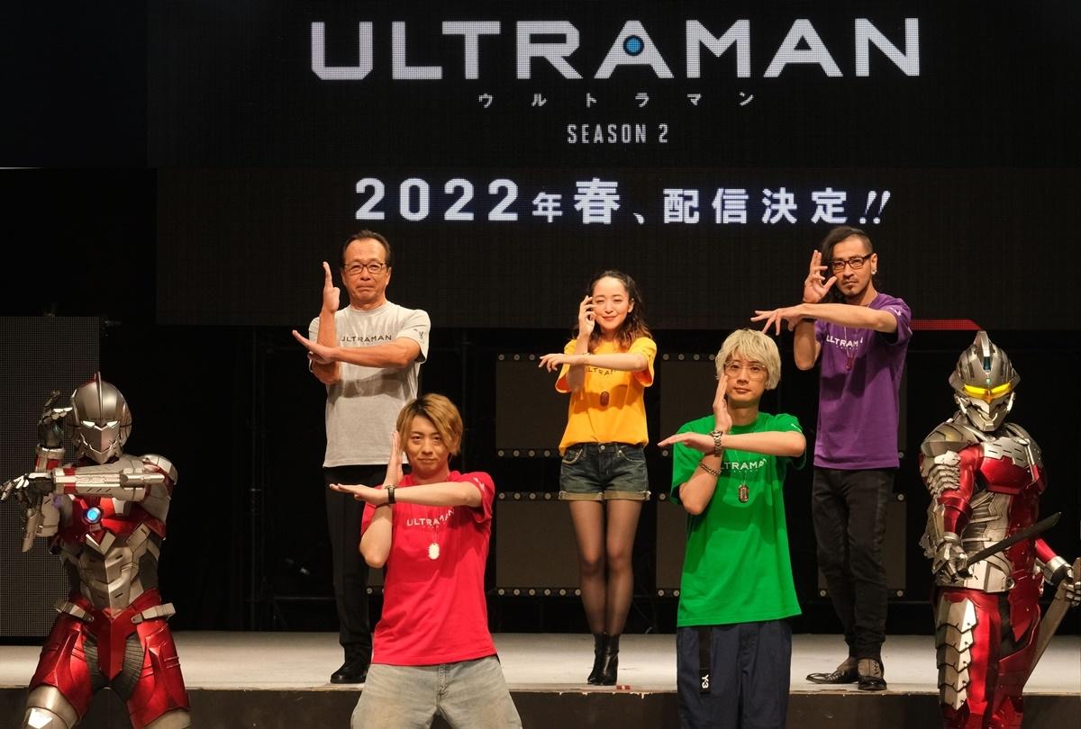 アニメ『ULTRAMAN』シーズン2/2022年春 全世界配信決定