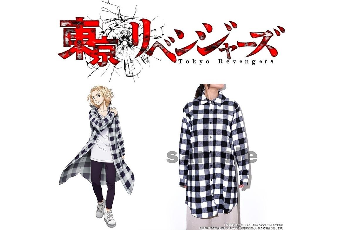 『東京リベンジャーズ』イメージロングシャツがアニメイトに登場