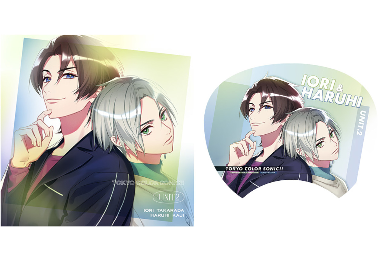 『カラソニ』ユニットCD第2弾が、本日8月27日に発売!