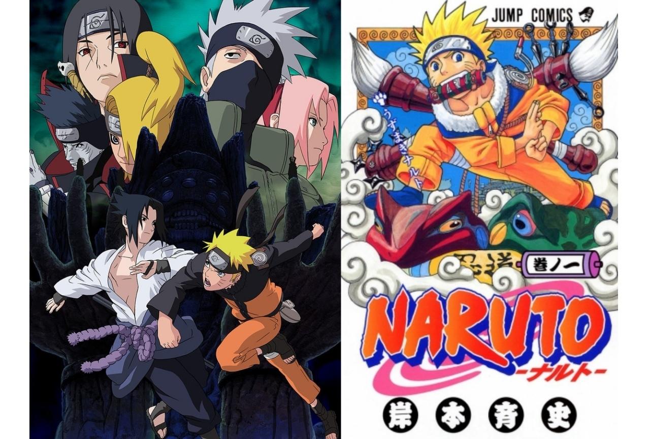 『NARUTO―ナルト―』名言・名台詞・名シーン集