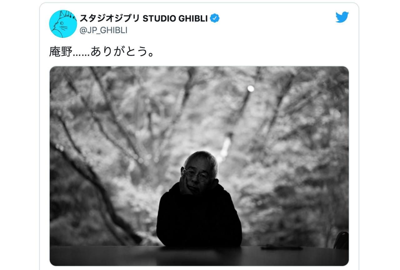 『風立ちぬ』が本日放送!堀越二郎を演じた庵野秀明にあの人がモノクロ写真で感謝!【注目ワード】