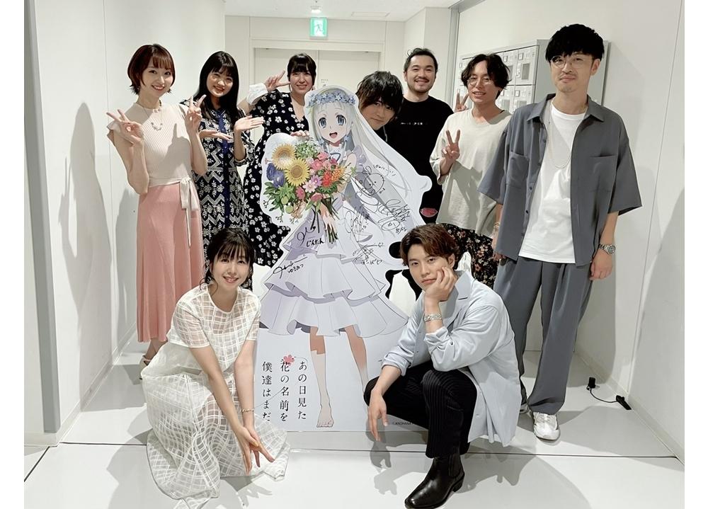 TVアニメ『あの花』10周年記念イベより公式レポ到着!