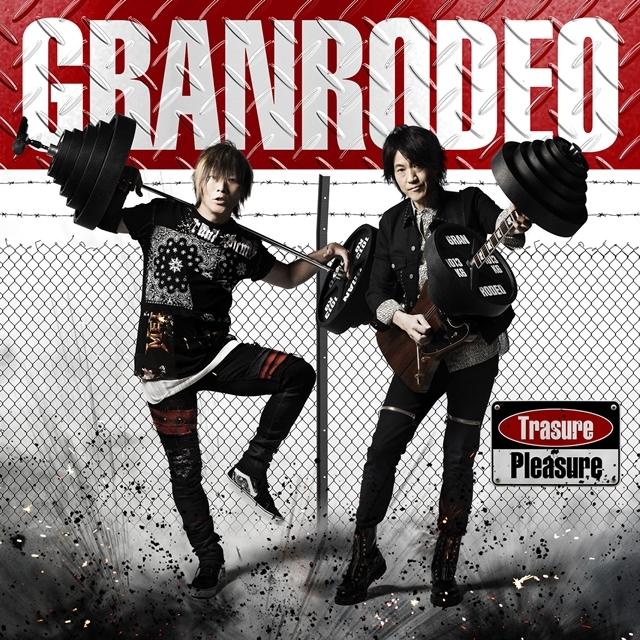 GRANRODEO-2