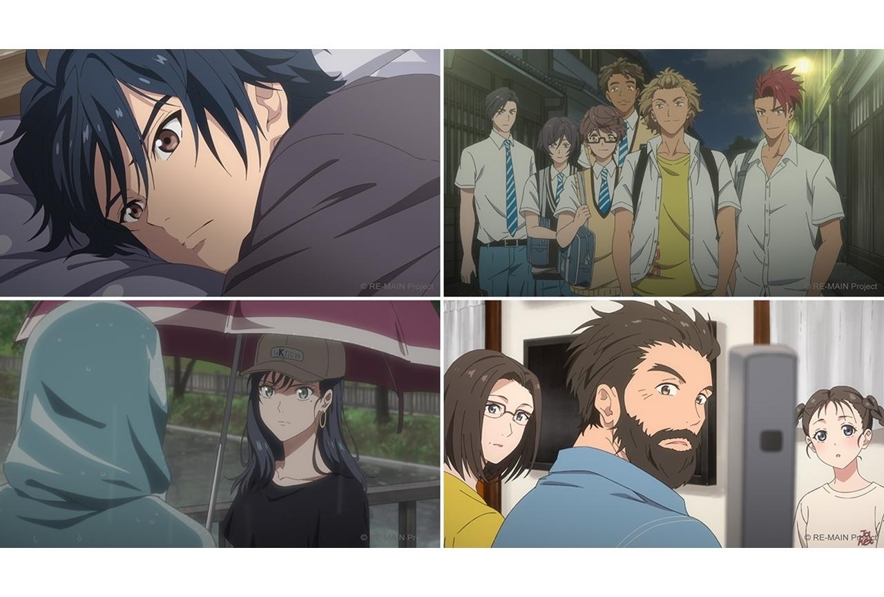 夏アニメ『リメイン』第8話あらすじ・先行カット到着