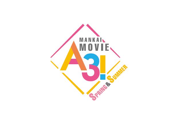 『A3!』実写映画化作品の予告映像が公開